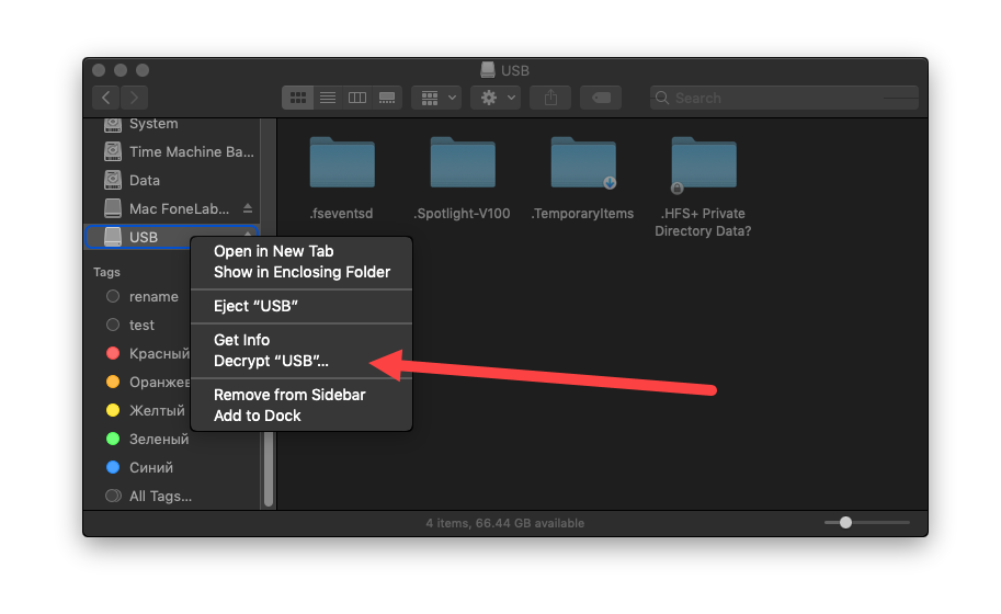 recover files from encrypted usb on a mac