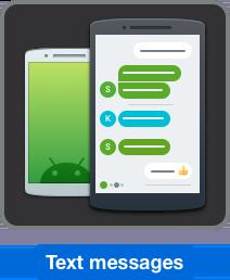 恢復消息android