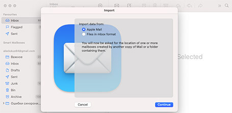 how to recover deleted emails on mac