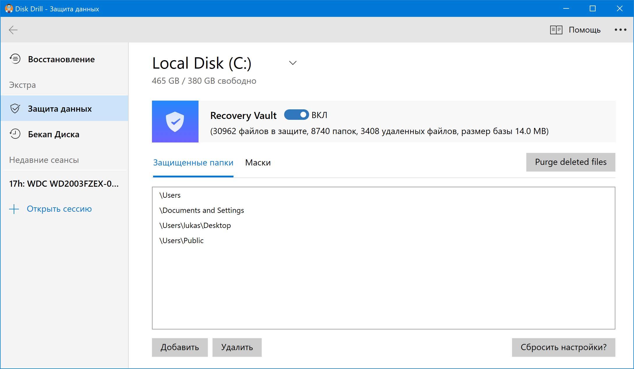 Восстановление раздела HFS с шифрованием FileVault
